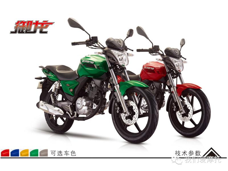 钱江御龙QJ125-26A特技表演