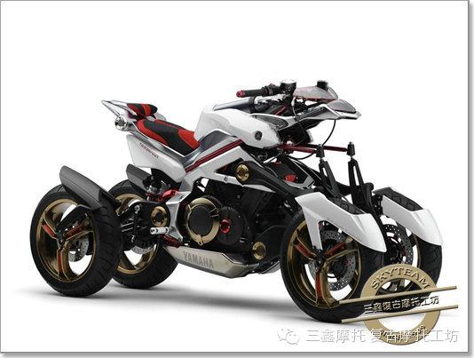 雅马哈概念摩托车