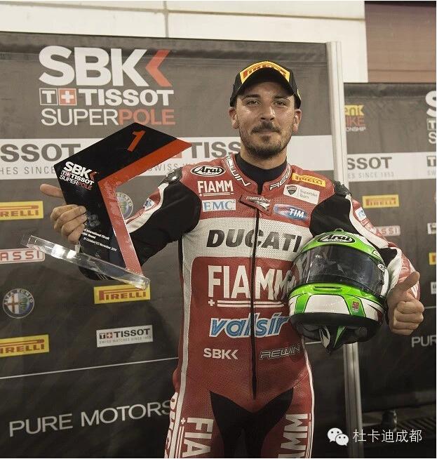 杜卡迪车手Giugliano在WSBK卡塔尔站排位赛创最快圈