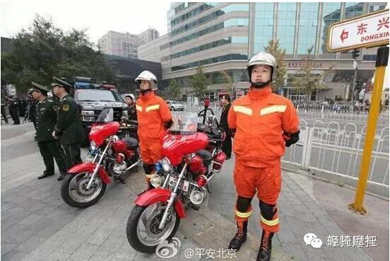 轻骑QM250J消防摩托亮相APEC峰会