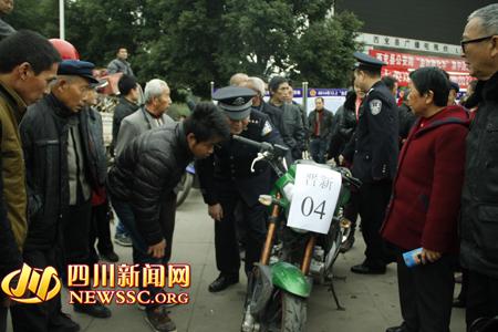 西充警方召开退赃大会20余辆摩托车完璧归赵