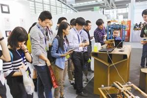 第二届中国(深圳)国际工业设计大展圆满闭幕