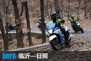 骊驰GW250GW250自由之旅DAY6(11月27日)(16张)