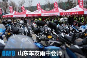 骊驰GW250GW250自由之旅DAY8(11月29日)(21张)