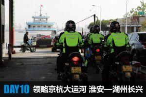 骊驰GW250GW250自由之旅DAY10(12月1日)(15张)