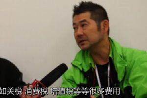 [BIGTOY视角]川崎(中国)摩托车部总经理近古英悟先生专访