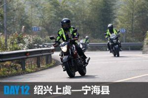 骊驰GW250GW250自由之旅DAY12(12月3日)(15张)