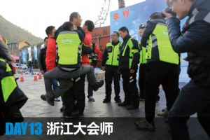 骊驰GW250GW250自由之旅DAY13(12月4日)(25张)