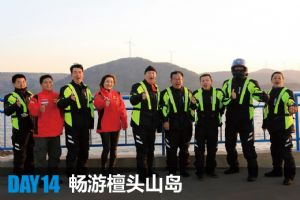 骊驰GW250GW250自由之旅DAY14(12月5日)(20张)