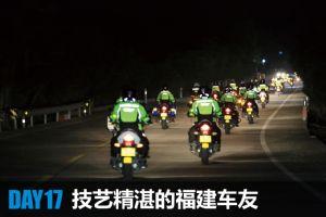 骊驰GW250GW250自由之旅DAY17(12月8日)(15张)