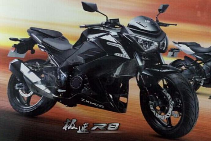 极速R8ZX150-19C