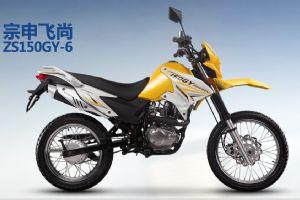 宗申ZS150GY-6图解