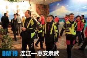 骊驰GW250GW250自由之旅DAY19(12月10日)(13张)