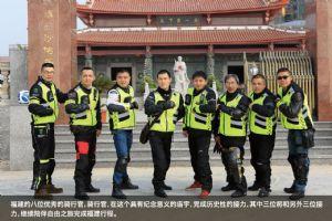 骊驰GW250GW250自由之旅DAY21(12月12日)(10张)