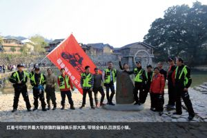 GW250自由之旅DAY22(12月13日)