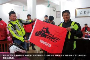 GW250自由之旅DAY25(12月16日)