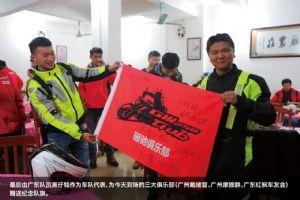 GW250GW250自由之旅DAY25(12月16日)(16张)