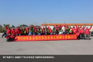 骊驰GW250GW250自由之旅DAY26(12月17日)(14张)
