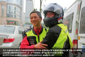 GW250GW250自由之旅DAY27(12月18日)(9张)