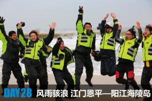 骊驰GW250GW250自由之旅DAY28(12月19日)(14张)