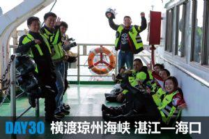 骊驰GW250GW250自由之旅DAY30(12月21日)(14张)