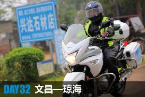 骊驰GW250GW250自由之旅DAY32(12月23日)(7张)