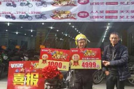 重庆万州连中两元金奖1000元+免单大奖4999元