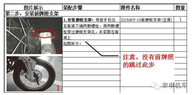 rx3新车安装附件操作指南
