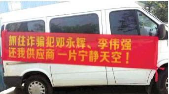 珠三角多家摩企破产长江摩托负责人失联