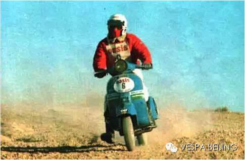 历史奇观:骑辆Vespa也能征服达喀尔!