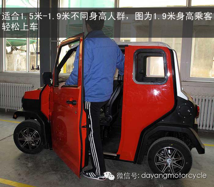 大阳CHOK-S系、CHOK-H系车型亮点之舒适驾乘