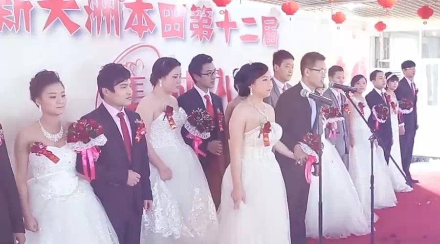 新大洲澳门皇冠官网员工集体婚礼视频