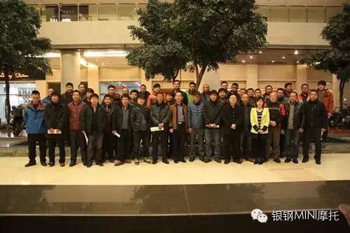 创新聚势共飞扬2015银钢摩托经销商会(北京站)