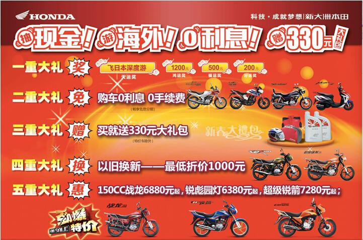 """新年购新本重庆地区尊享""""五重""""豪礼"""