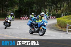 GW250自由之旅DAY34(12月25日)