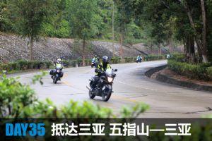GW250自由之旅DAY35(12月26日)