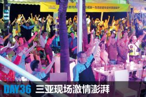 GW250自由之旅DAY36(12月27日)