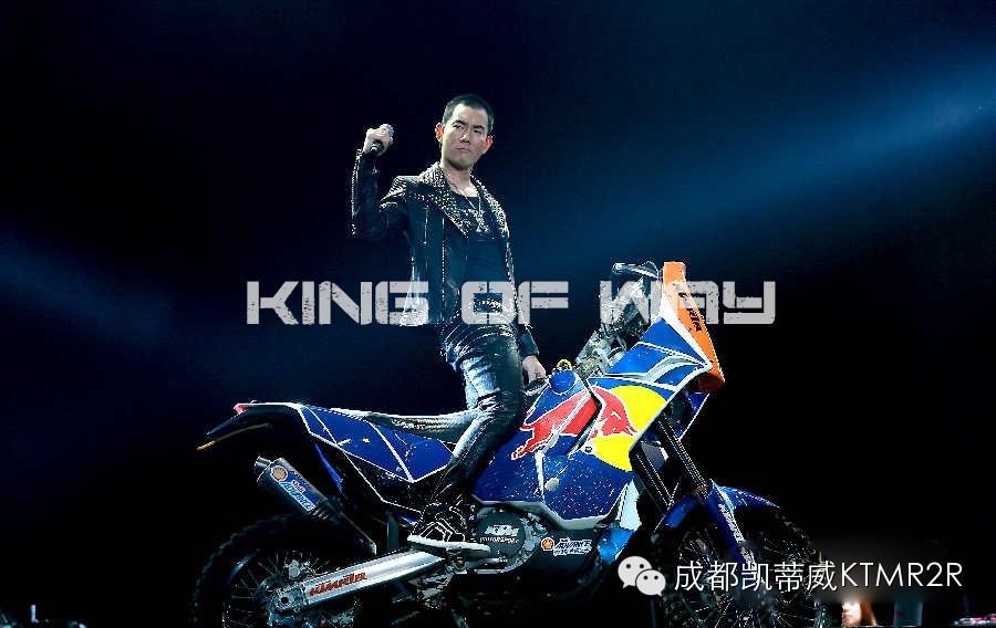 任贤齐携KTM450Rally唱响跨年演唱会