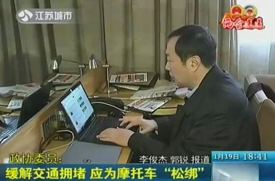 政协委员―叶宁:呼吁放宽摩托车上牌限制