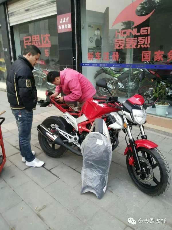 轰轰烈四川射洪顺风车行2015新春促销活动