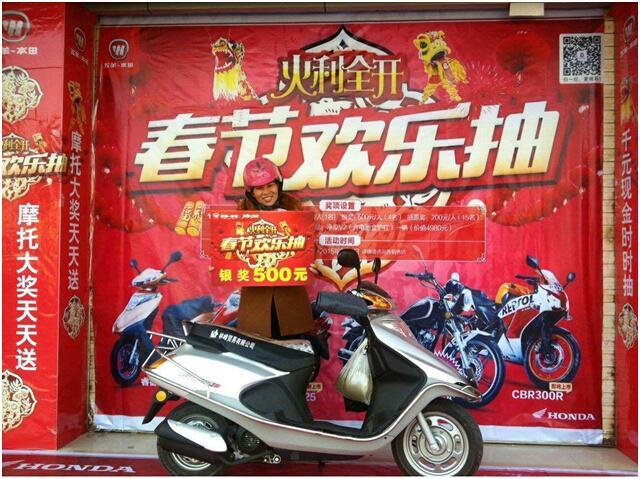 喜大普奔!骑上摩托奔春节