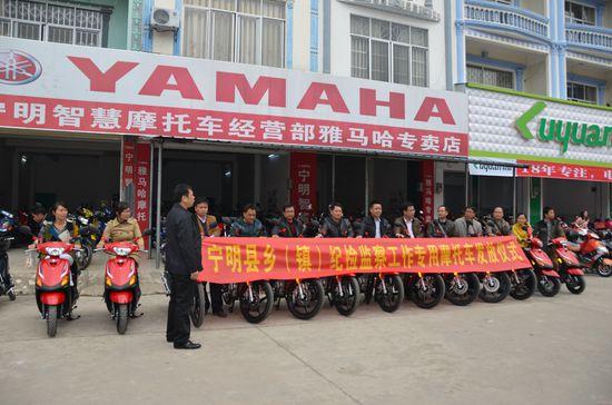 宁明县为13个乡镇配送专用摩托车