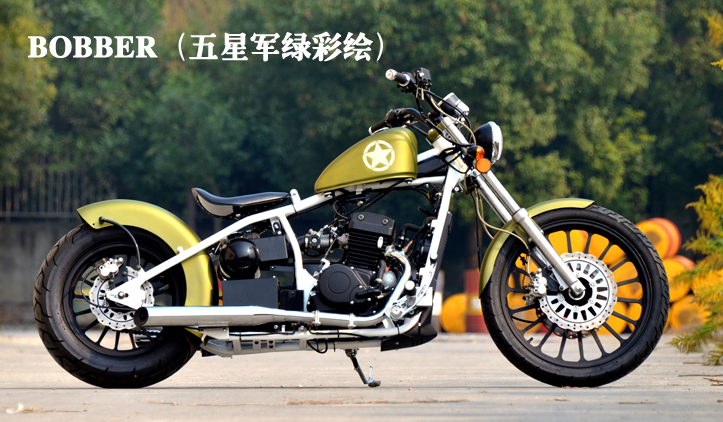 玩出我个性大地鹰王彩绘摩托车
