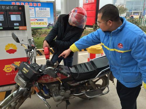 资阳设置摩托车加油专用通道