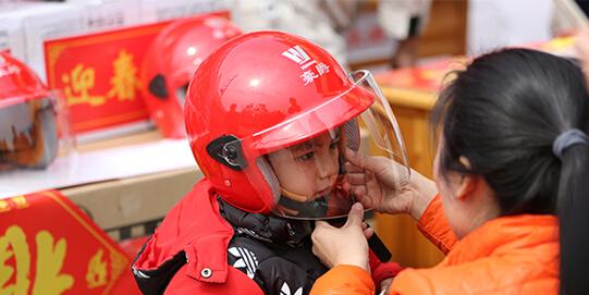 1000顶儿童头盔,豪爵助阵宝贝平安返乡
