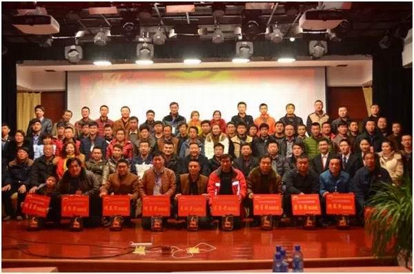 创新聚势共飞扬2015银钢摩托经销商会(庆阳站)