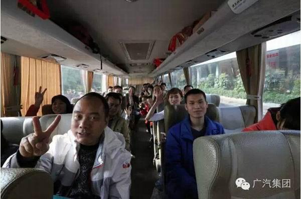 """广汽集团爱心大巴送你""""益""""起回家"""