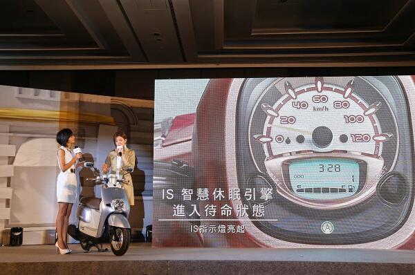台湾YAMAHA发表智慧休眠版CUXiIS
