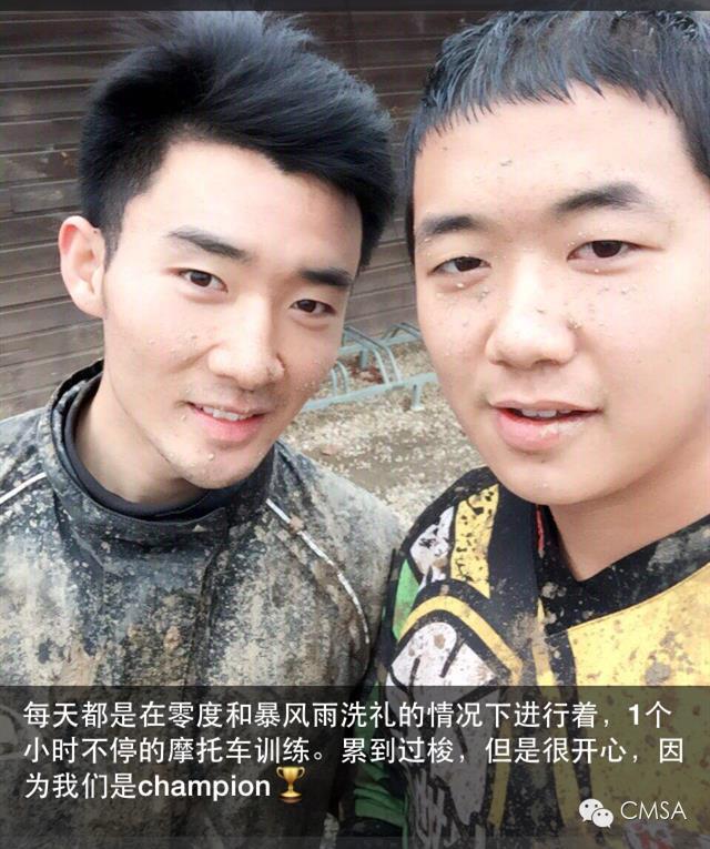 中国车手许健豪首次参加越野摩托世锦赛