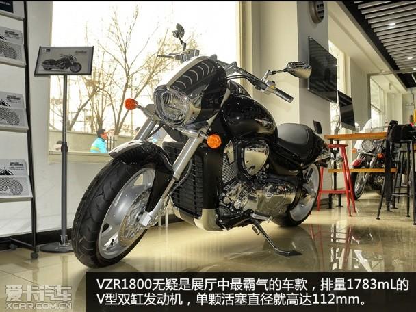 北京铃木标准店正式开业(2)